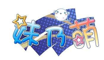 hoshikaka_download
